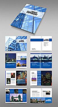 蓝色建筑企业画册版式