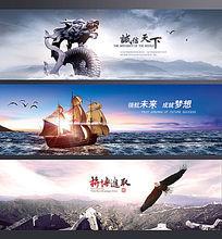 中国风企业网站banner首页幻灯片 PSD