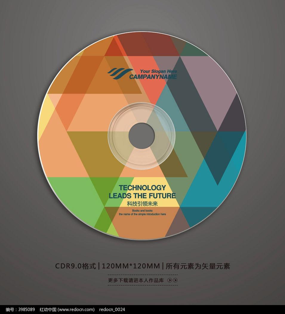 创意彩色光盘封面设计图片