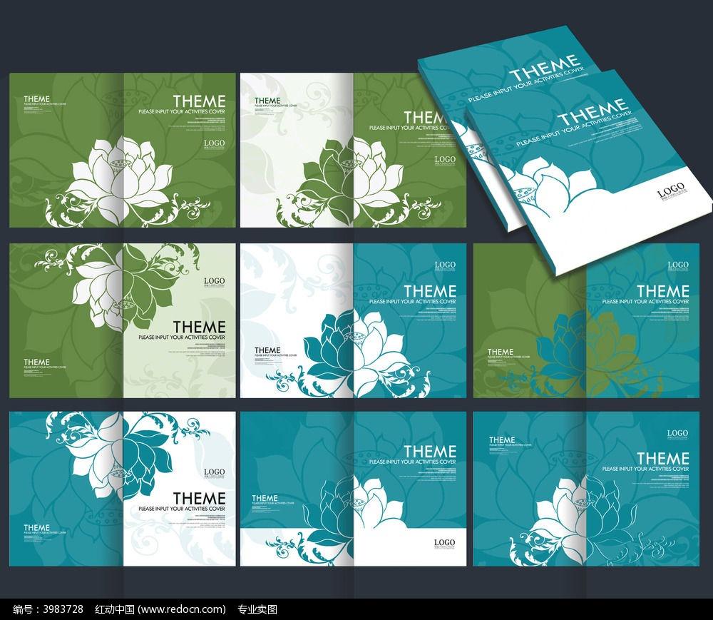 而字体背景的渐变,使画册更显立体感,画册封面设计师采用了植物的根部图片