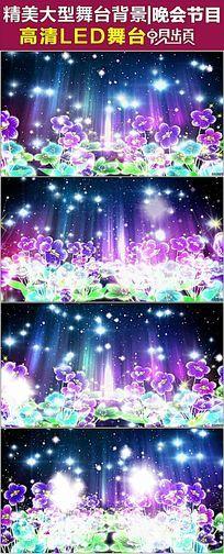 梦幻水彩花粒子LED视频