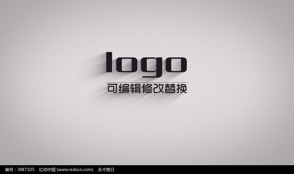logo演绎企业宣传片ae模板