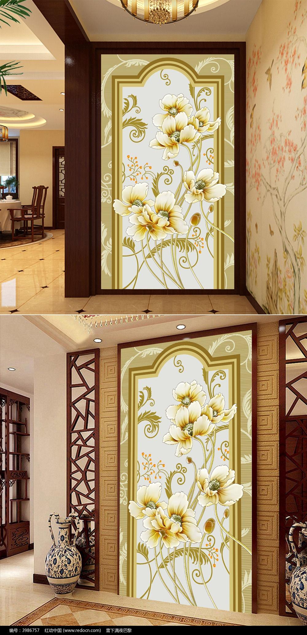精品欧式花朵彩雕玄关装饰画