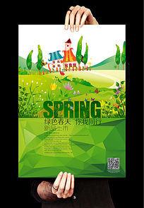 绿色创意春天海报设计图片