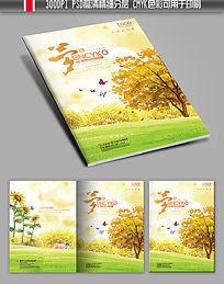 幼儿成长档案学校教育画册封面设计