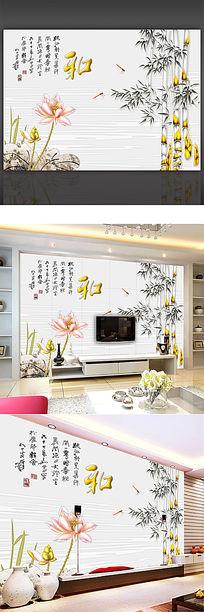 中国风荷花竹子背景墙