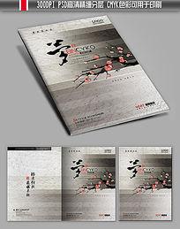 中国风梅花古典画册封面设计