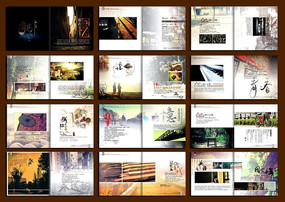 回忆录画册设计