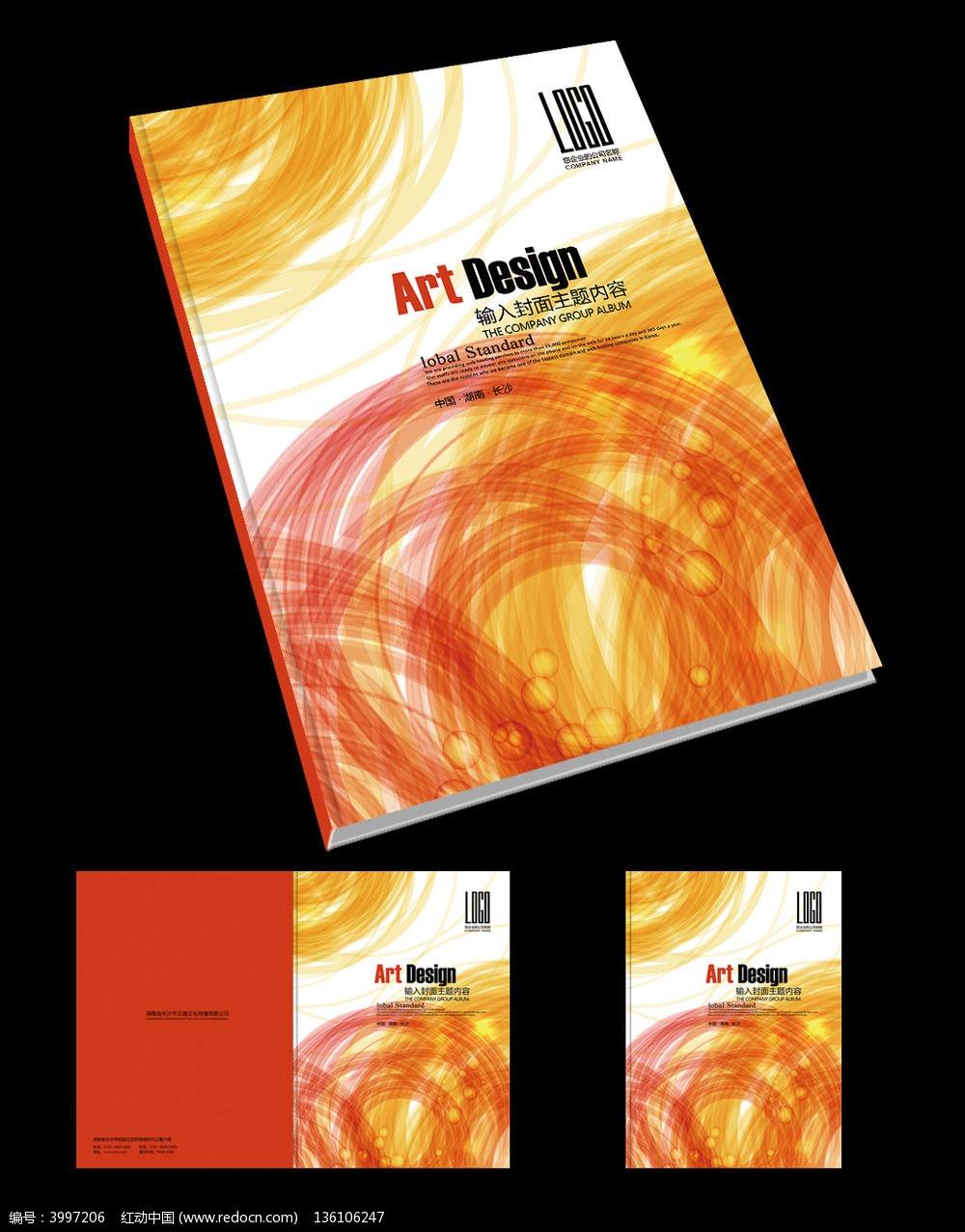 创意手绘杂志封面设计