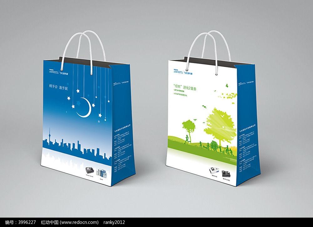 大气医疗行业环保手提袋