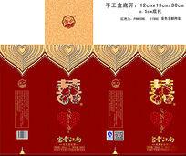 富贵江南喜宴白酒纸盒模版