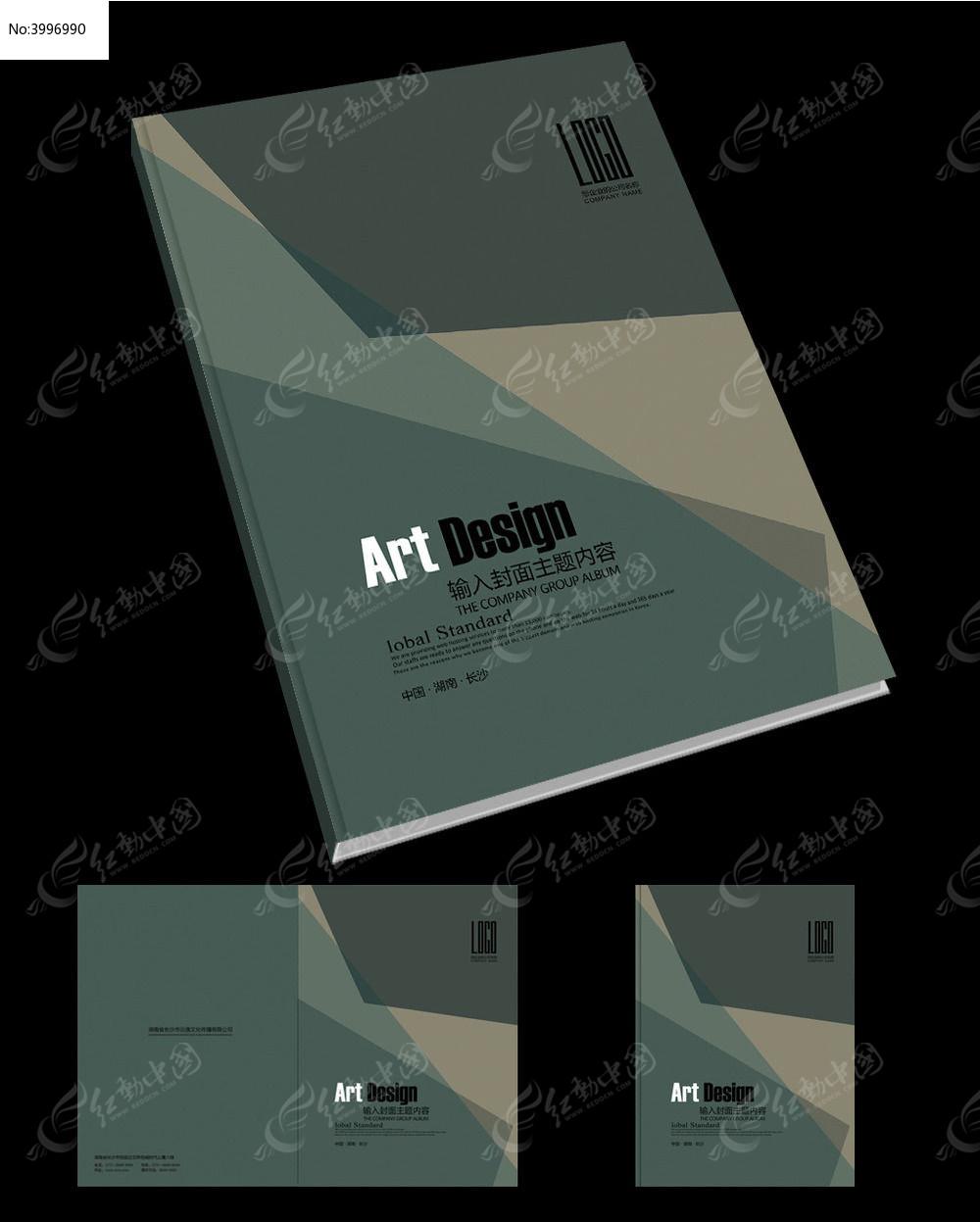 国外艺术封面设计模版图片