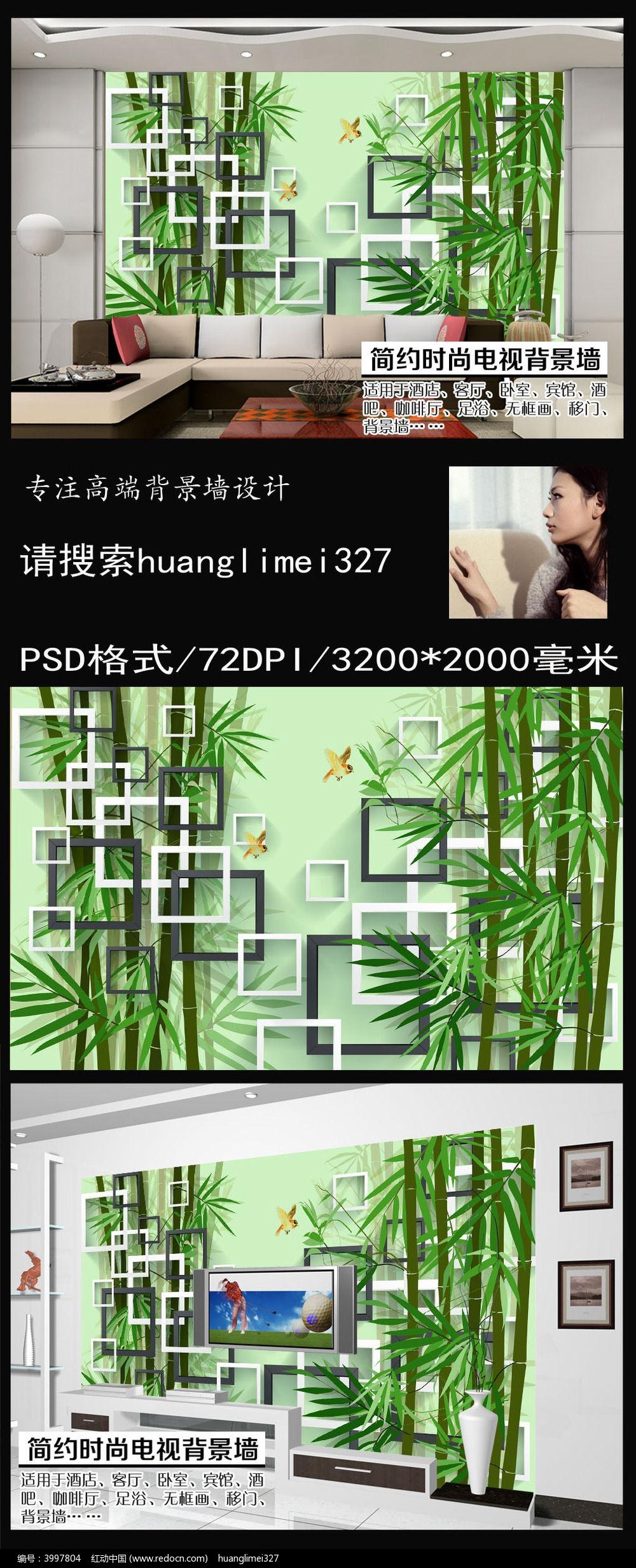 竹子手绘平面图高清