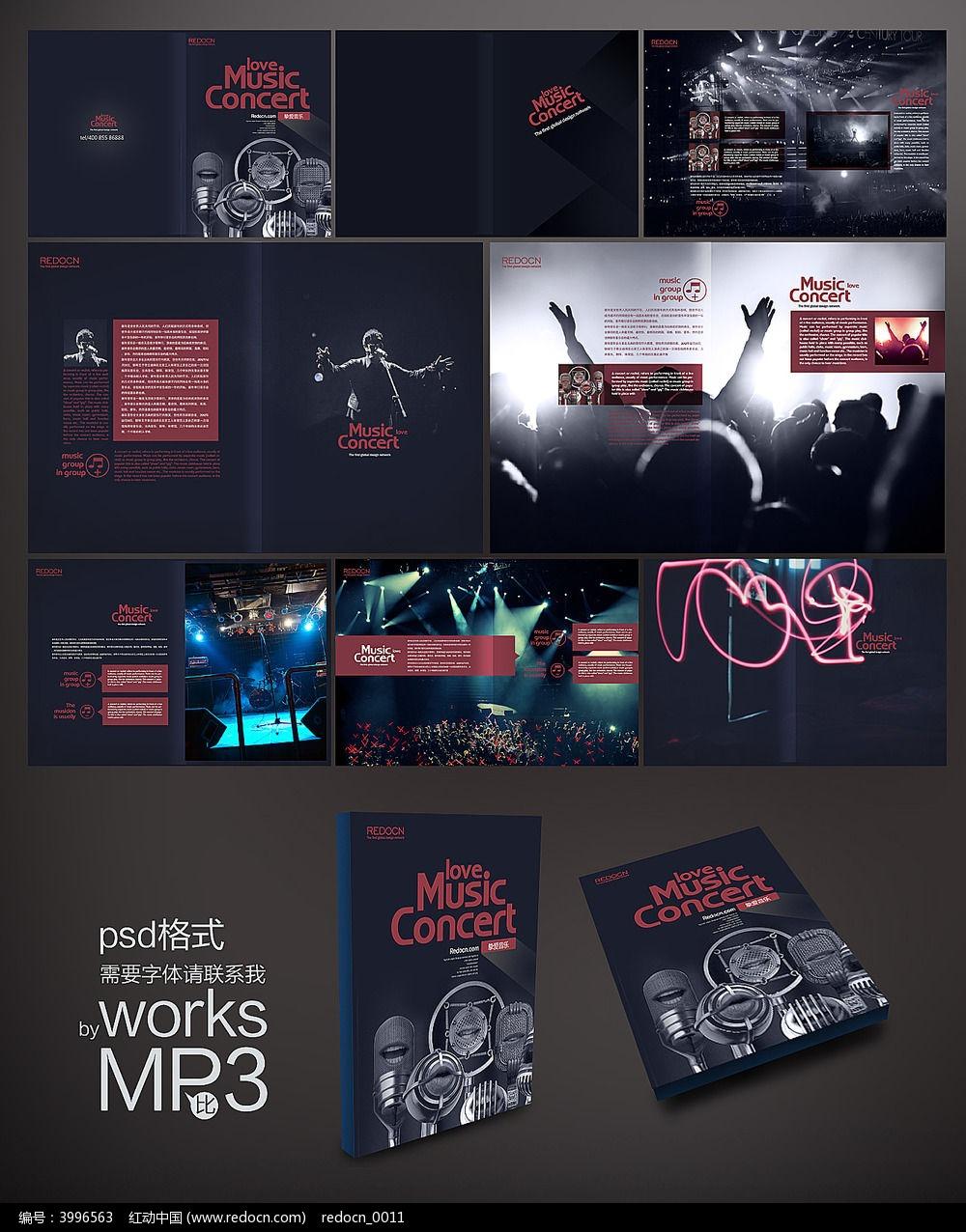 酒吧宣传画册设计图片