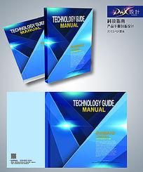 科技指南产品手册封面设计