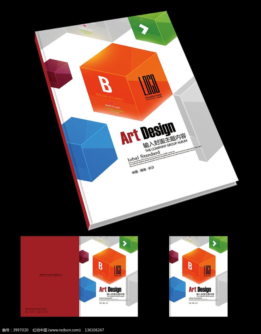 数学辅导书封面设计psd下载