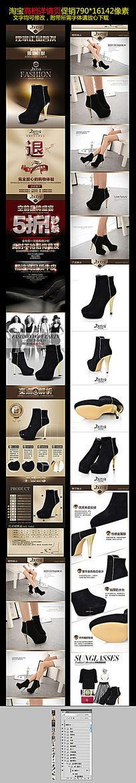 淘宝女士手提包女鞋详情页描述