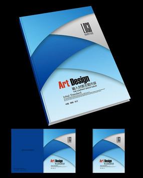 医院蓝色宣传册封面设计