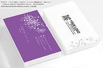 紫色服装店名片设计