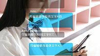 短信聊天ae工程模板(含10种模式)