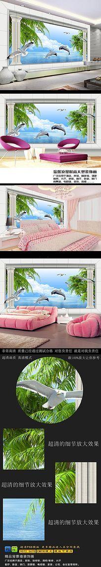 海鸥爱情海3D背景墙