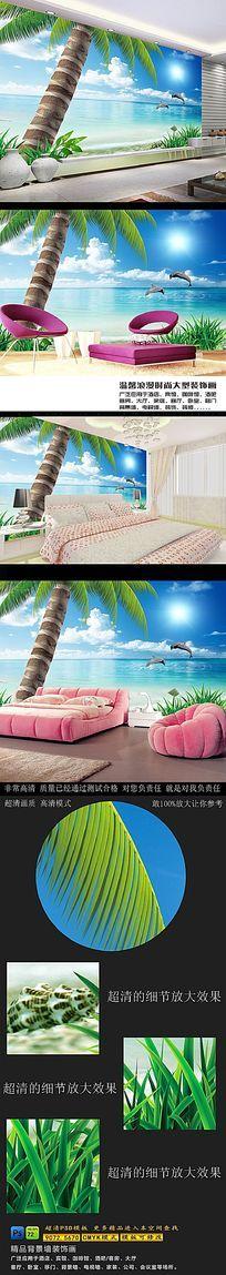 海滩椰树风景电视背景墙