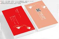 红色通用名片模板设计