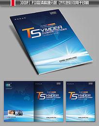 科技企业封面模板