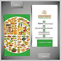 水果店食品名片设计