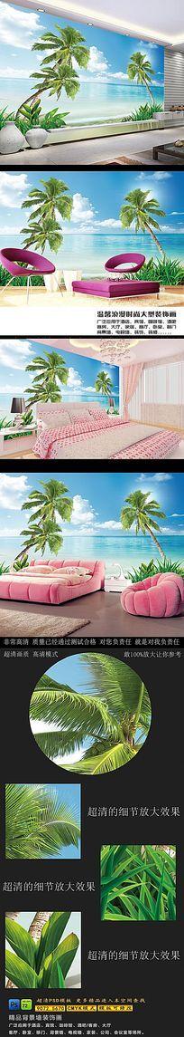 椰树沙滩背景墙图片