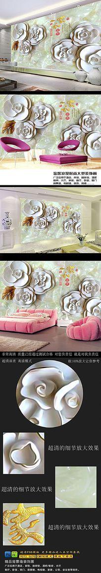 玉雕浮雕立体电视背景墙