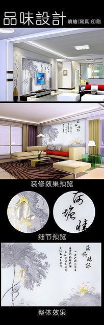 中国风荷塘电视墙画