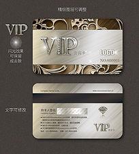 钻石黄金主题VIP贵宾卡会员卡模板