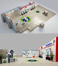 2周年文化活动展示3d模型