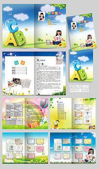 儿童成长册模板设计