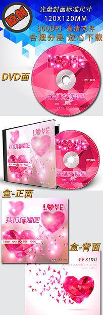 婚礼CD光盘封套设计