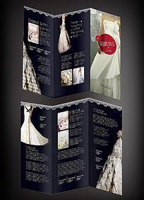 婚纱宣传三折页设计