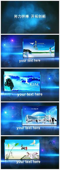 企业项目展示视频模板