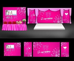 粉色主题婚礼背景板设计