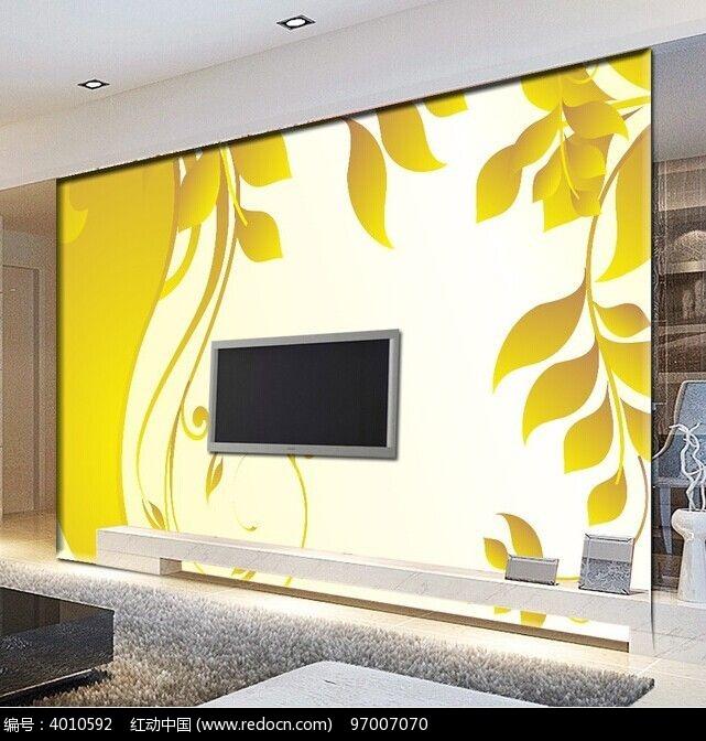 树叶电视黄色背景墙大连房地产管理设计岗位招聘图片