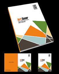 产品样板册封面设计