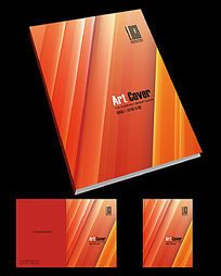 红色科技类画册封面