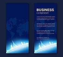 蓝色科技企业X展架设计