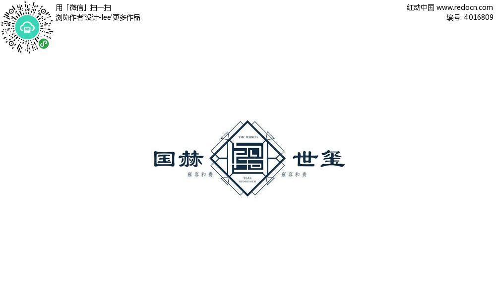 字母y变形logo设计图片素材_红动手机版