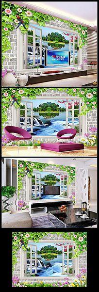 窗外山水风景画立体背景墙