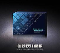高档电子产品包装盒(展开图)