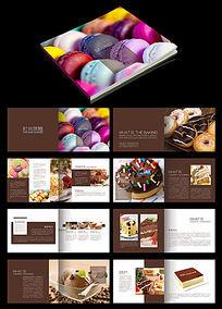 烘焙蛋糕画册设计