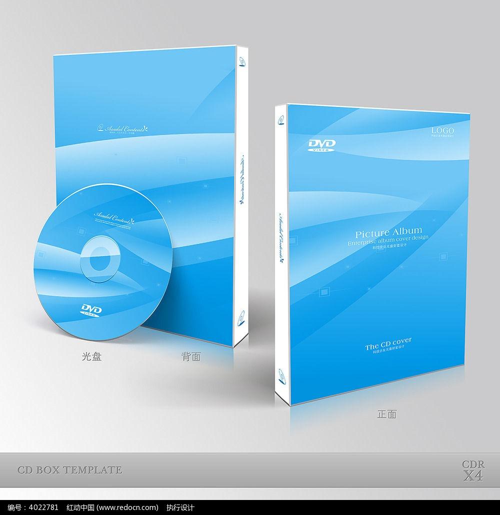 包装包装设计设计1000_1030用ps字体艺术设计教程图片