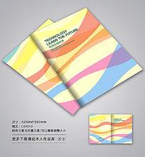 清新化妆品画册封面设计