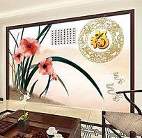 中国风彩绘兰花福电视背景墙